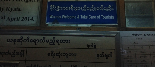 Yangon-2: The return of Lungiman! Myanmar Style…